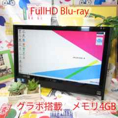 ★特価/NEC/Blu-ray/FullHD地デジ/メ4/HD500/無線