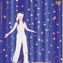 ■DVD『安室奈美恵TOUR GENIUS2000』アムロ