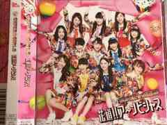 激安!超レア!☆SUPERGIRLS/花道ア〜ンビシャス☆初回盤/CD+BD☆