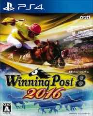 PS4#ウイニングポスト8 2016 新品