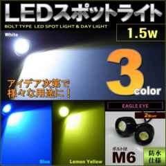 ���� ���ް���� LED 1.5W�� ��ٰ 2�¾��