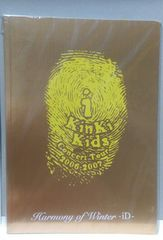 KinKi Kids パンフレット