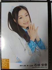 SKE48 バンザイVenus 衣装写真 石田安奈