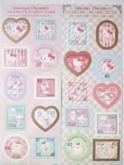 *H28.サンリオキャラクターグリーティング切手記念切手シール切手\52,82