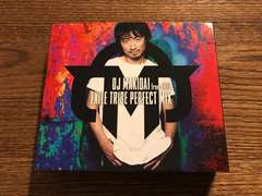 DJ MAKIDAI / EXILE TRIBE PERFECT MIX [2CD+DVD] / 送料無料