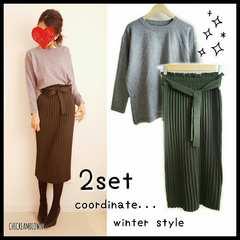 022522◆新品◆2点セット 在庫ラスト 大人コーデ ニット×プリーツタイトスカート