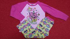 120�p★ビッツBit'z★女の子♪キルティングパジャマ