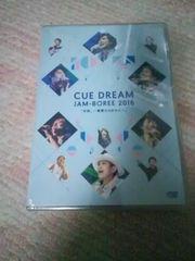 CUE DREAM JAMBOREE2016 DVD