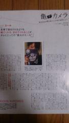 亀梨和也 MAQUIA 亀カメラ Vol.57