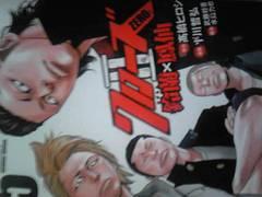 クローズZERO全巻、ZERO2全巻セット送料込み価格