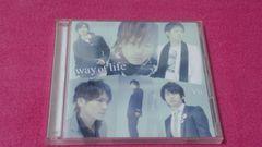 V6 Way of life 初回盤A CD+DVD