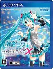 �؎�͂������~�N -Project DIVA- X [PS Vita�\�t�g]