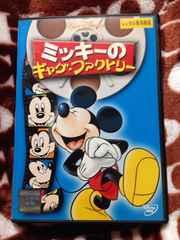 ミッキーのギャグ・ファクトリー Disney DVD ディズニー