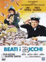 ���V�i���@Beati I Ricchi DVD �V�����@�E�R�V�i