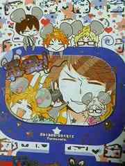 ハイキュー!!同人誌「及川サンちの居候」ネズミパラレルシリーズ再録本/ショーサ