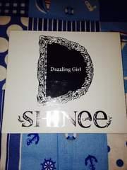 『Dazzling Girl』SHINee  シャイニー 初回盤