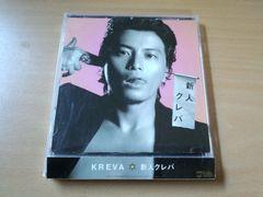 KREVA CD「新人クレバ」●