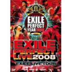 ��DVD�wEXILE PERFECT LIVE 2008�x