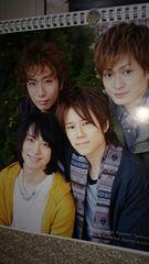 ABC-Z河合郁人.戸塚祥太.藤井流星.小瀧望☆2011-2012カレンダー