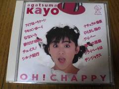 我妻佳代CD OHCHAPPY 廃盤