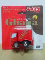 ロッテ・ガーナミルクチョコレート・トラック