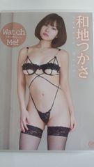 DVD/和地つかさ/〜わっちミー〜/国内正規品/激安!
