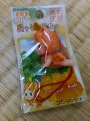京都限定QP●京野菜シリーズ■鹿ヶ谷かぼちゃキューピー