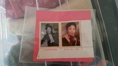 美空ひばり記念切手*2枚