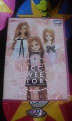 リカちゃん DVD 非売品 スイートストーリー 2008 新品 タカラ TOMY