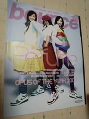 bounce(タワーレコード)2008.2月号