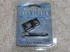 MicroSD専用USBカドリーダー 黒