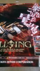 ヘルシング ポスター
