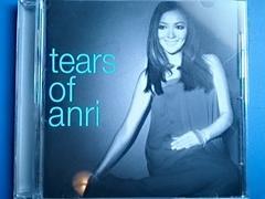 杏里 カバーアルバム tears of anri