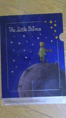 リトルプリンス 星の王子さまと私 クリアファイル 郵便局 かんぽ生命 非売品