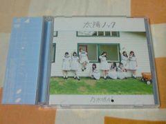 CD�{DVD �T�؍�46 ���z�m�b�N Type-B