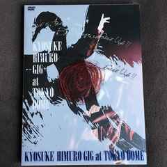 氷室京介 全曲BOOWY GIG at TOKYO DOME DVD チャリティライブ