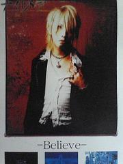 13年昔RUKA(ナイトメア、NIGHTMARE)専門店限定デビューCDポスター/-Believe-