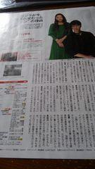 石原さとみ 長谷川博己  月刊スカパー2016年7月号