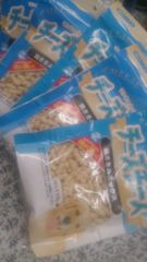 アラタ国産『チーズ・チーズ』焼ささみミックス160gX�D袋(^_^)v