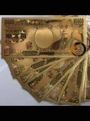 【送料無料】5枚セット24K純金箔壱万円冊カラーバージョン金運