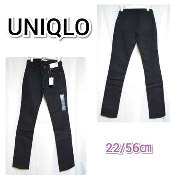 モバオクで買える「UNIQLO/ユニクロ★カラースキニーフィットストレートジーンズ★新品」の画像です。価格は3,100円になります。
