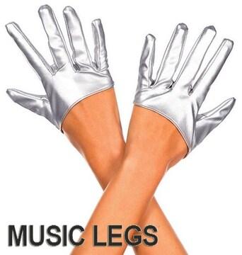 モバオク:ウェットティッシュ A619)MusicLegsウェットルックショートグローブシルバーハーフグローブダンス衣装ボンテージ