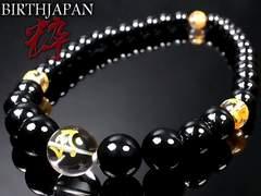 オニキス&金龍&大梵字水晶数珠ネックレス/バン未申