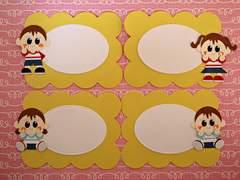 ★☆MEI☆★ラブメロコメカ☆男の子と女の子4枚SET No.352