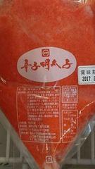 ☆パスタなどに 辛子明太子 500g  冷凍