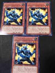 遊戯王 日本版 TGストライカー3枚(レア) EXVC