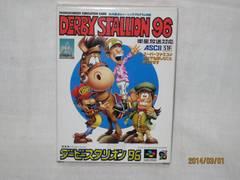 新品 レア任天堂64ソフト ダービースタリオン96