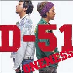 D-51 / ONENESS  「ごくせん」