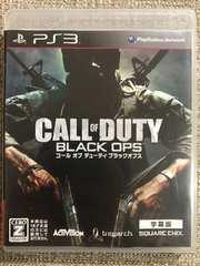 コールオブデューティ ブラックオプス 日本語字幕版 PS3