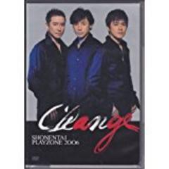 ■DVD『少年隊 PLAYZONE2006 Change』東山